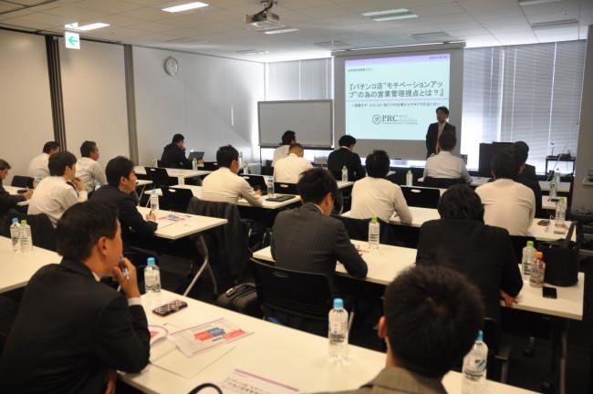 未来研究会 (2)