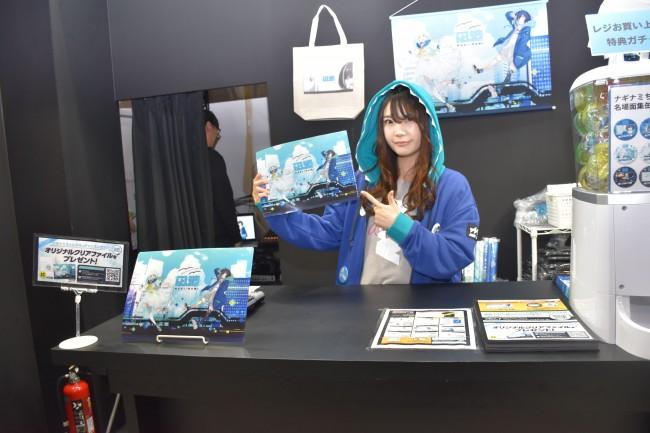 コミケ97 (1)