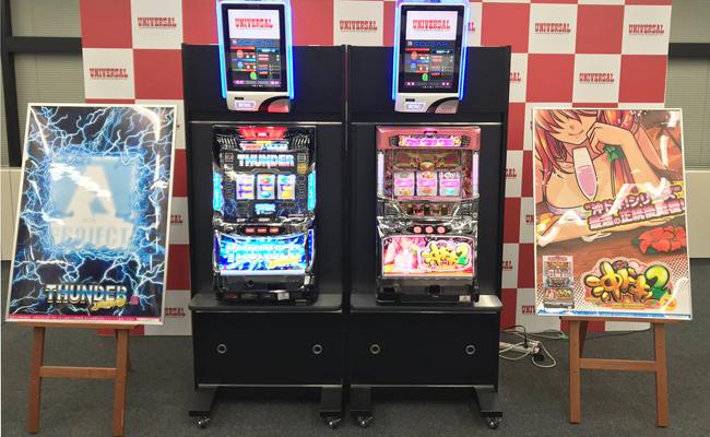 ユニバーサルエンターテインメントが『サンダーVライトニング』と『沖ドキ!2-30』を発表