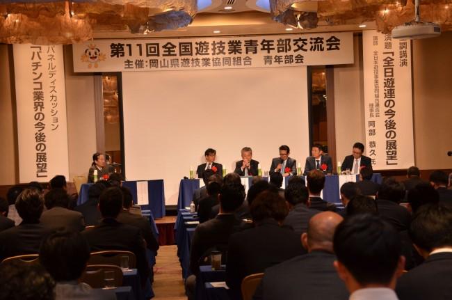 全国青年部会交流会 (2)
