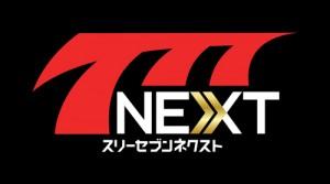 777NEXT_logo