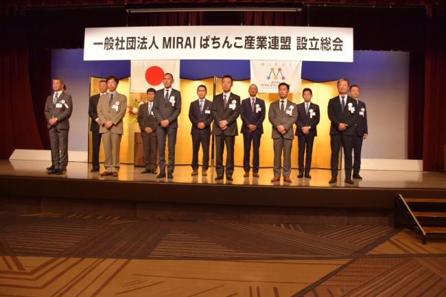 MIRAIぱちんこ (1)