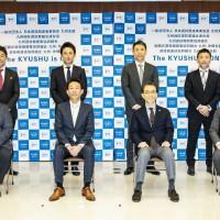 九州5団体 (1)