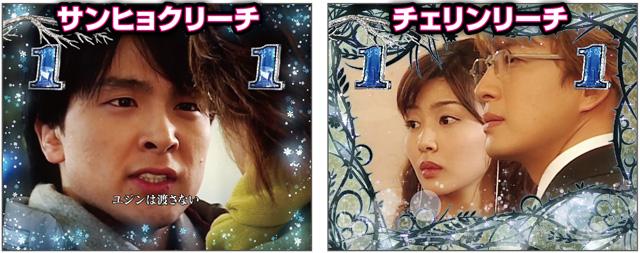 蜀ャ繧ス繝顔音髮・14