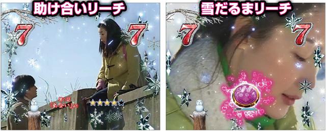 蜀ャ繧ス繝顔音髮・09