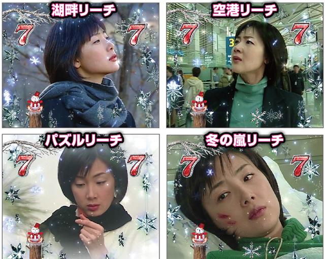 蜀ャ繧ス繝顔音髮・07