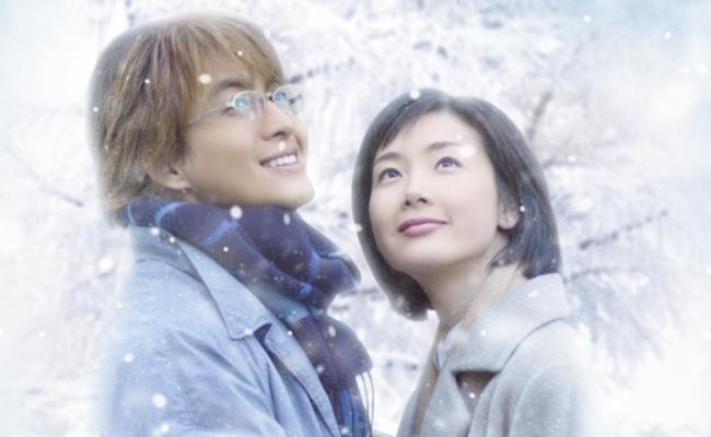 FireShot Capture 354 - ぱちんこ 冬のソナタ FOREVER - KYORAKU - www.kyoraku.co.jp