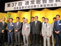 日電協が第37回通常総会を開催
