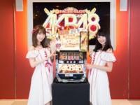 『ぱちスロAKB48 勝利の女神』発表