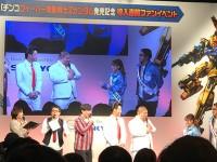 SANKYOが『フィーバー機動戦士Zガンダム』導入直前イベントを開催