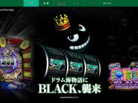 サンスリーのパチンコ新機種『CRドラム海物語 BLACK』の公式サイトがオープン