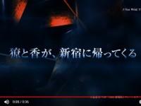 新作アニメ「劇場版シティーハンター」制作決定!