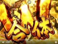 SANKYO『CRフィーバーアクエリオンW』PV公開!