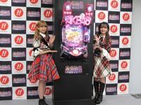 京楽産業.が『ぱちんこAKB48-3 誇りの丘』のプレス発表会を開催!