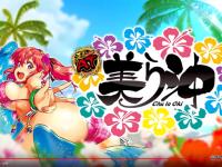 七匠『超AT 美ら沖』ティザーサイト&PVが公開