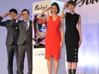 SANKYO、『フィーバー機動戦士ガンダム 逆襲のシャア』を発表!