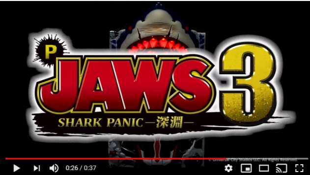 FireShot Capture 124 - (3) [予告]P JAWS3 - YouTube - www.youtube.com