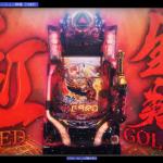 サンセイR&D、『CR牙狼TUSK OF GOD』のプロモーション映像(15秒&30秒)を公開