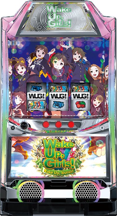 パチスロ Wake Up, Girls!Seven Memories