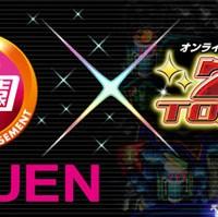 PC向けパチンコ・パチスロオンラインゲーム「777TOWN.net」とパチンコホール「楽園グループ」が初コラボレーション!