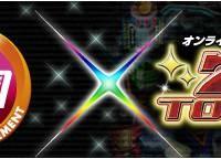 PC向けパチンコ・パチスロオンラインゲーム「777TOWN.net」に「楽園777タウン店」がオープン!