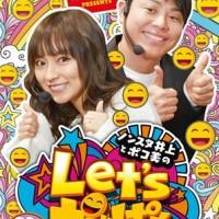 1【KYORAKU】「Letsポジぱち」配信開始リリース.pdf - Adobe Acrobat Pro