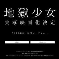 SnapCrab_NoName_2018-9-13_11-3-5_No-00