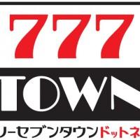 777townドットネットロゴ