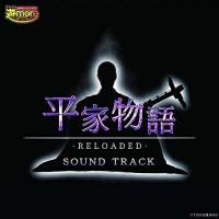 heike_sound