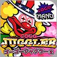 app_slot_ggj2