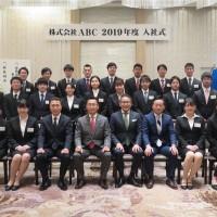 ABC_入社式 (1)