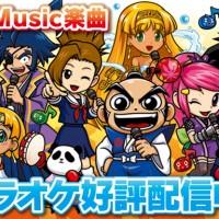 img_photo_karaoke