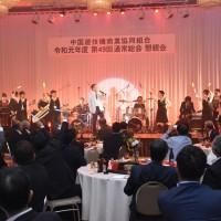 中国総会5