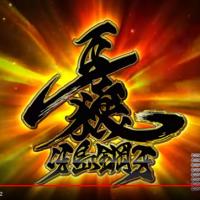 FireShot Capture 148 - (17) P牙狼冴島鋼牙 PV - YouTube - www.youtube.com