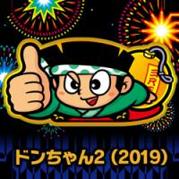 icon_don2