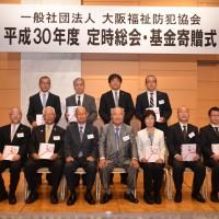 大阪福祉防犯 (2)