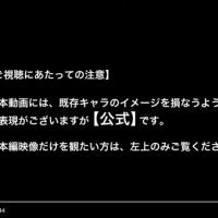 FireShot Capture 217 - (17) 【RTA風】逆シャア解説PV【ゆっくりクェス】 - YouTube - www.youtube.com