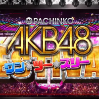 FireShot Capture 238 - (17) 【公式】〈ぱちんこ AKB48 ワン・ツー・スリー!! フェスティバル〉ティザームービー/12月導入予定 - YouTube_ - www.youtube.com