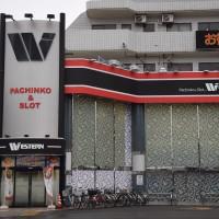 ウエスタン10店舗_ウエスタン一之江店