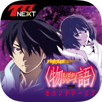 777NEXT_bakemonogatari_second_icon