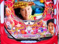 三洋物産『CR大海物語4Withアグネス・ラム遊デジ119ver.』を発表