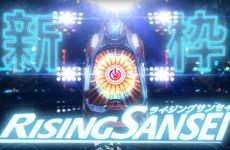 サンセイR&D、新筐体『ライジングサンセイ』の紹介動画を公開
