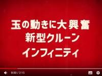 『CR犬夜叉 ジャッジメントインフィニティ』の解説動画が公開!