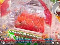 豊丸産業の新台『CR今日もカツ丼』のプロモーション映像が公開!